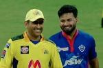 DC vs CSK: पंत ने जीता कप्तानी का अपना पहला टॉस, दिल्ली ने इन दो खिलाड़ियों को कराया डेब्यू