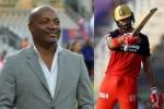 IPL 2021: देवदत्त पाड्डिकल की बल्लेबाजी से खुश नहीं हैं ब्रायन लारा, कहा- कुछ कमियां बाकी हैं