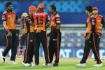 SRH vs KKR: आखिरी 5 ओवर्स में हैदराबाद ने की वापसी, 5 विकेट झटक दिये सिर्फ 42 रन