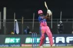 आखिरी ओवर में संजू सैसमन ने एक रन लेने से किया इनकार,जानिए क्या कहना है दिग्गजों का