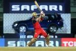 SRH vs RCB: आईपीएल में 5 साल बाद मैक्सवेल ने जड़ा पहला अर्धशतक, खास क्लब में हुए शामिल