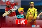 PBKS vs CSK, Live: क्या जीत की राह पर लौट पायेगी सीएसके, धोनी के सामने पंजाब किंग्स की चुनौती