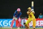 IPL 2021: मैच के बाद धोनी ने मानी गलती, कहा- हमारे हार का कारण बन सकती है यह चीज