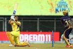 CSK vs KKR: धोनी ने तोड़ा नरेन का मायाजाल, लगाया आईपीएल का पहला चौका, देखें आंकड़े