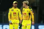 IPL 2021: कोलकाता के लिये खिलाफ धोनी ने रचा इतिहास, ऐसा करने वाले पहले खिलाड़ी बने