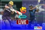 IPL 2021 KKR vs MI, LIVE: चेन्नई में रोमांच की स्टेज तैयार, आज मुंबई के सामने होगी कोलकाता