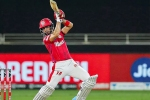 IPL 2021: पंजाब का खराब प्रदर्शन, अब मनदीप सिंह को मिल सकता है माैका