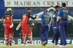 पिछले 8 सालों से पहला मैच हारा मुंबई, फिर भी 5 बार चैंपियन बना, देखें जीतने वाली टीम का हाल