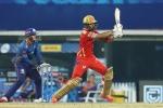 IPL 2021 : केएल राहुल और गेल की शानदार पारी, पंजाब ने मुंबई को 9 विकेट से हराया