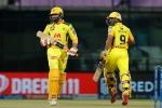 MI vs CSK, Live: धोनी ने टॉस जीत चुनी बल्लेबाजी, पोलार्ड कर रहे हैं कप्तानी, जानें कैसी है प्लेइंग 11