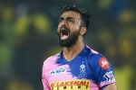 8 साल के इंतजार के बाद जयदेव उनादट को टीम इंडिया में वापसी की उम्मीद
