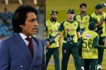 पाकिस्तान क्रिकेट बोर्ड पर भड़के पूर्व कप्तान, कहा- डरपोक है पाकिस्तानी टीम