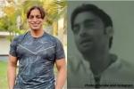 शोएब अख्तर ने शानदार अंदाज में गाया किशोर कुमार का गाना, इंटरनेट पर वायरल हुआ ये पुराना VIDEO