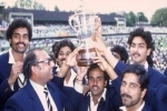 दमदार टीम को मात देकर जीता था 1983 विश्व कप, अमरनाथ का रहा सर्वश्रेष्ठ प्रदर्शन