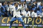 आज ही के दिन 8 साल पहले बारिश ने डाला था खलल, अंत में भारत बना 'चैंपियन'