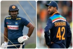 IND vs SL : कब-कहां होंगे मैच, क्या है शुरू होने का समय, ये रही पूरी जानकारी