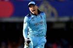 ENG vs SL : इंग्लैंड को लगा तगड़ा झटका, अहम खिलाड़ी हुआ टीम से बाहर
