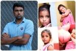 तीन साल की बच्ची की मदद के लिए आगे आए अश्विन और विहारी, 16 करोड़ की है जरूरत