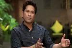 भारत हार ना जाए, सचिन को सताया डर, WTC फाइनल से पहले उठाया बड़ा सवाल