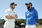 IND vs NZ WTC Final : न्यूजीलैंड ने जीता टाॅस, ऐसी है दोनों टीमों की प्लेइंग इलेवन