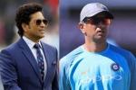 IND vs SL: श्रीलंका दौरे पर राहुल द्रविड़ को कोच चुने जाने पर सचिन ने दिया बड़ा बयान