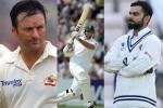 पोंटिंग, कोहली, स्मिथ या स्टीव वॉ, जानें कौन बना 21वीं सदी का बेस्ट टेस्ट कप्तान