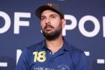 इंग्लैंड में स्थितियां अलग हैं, लेकिन भारत को न्यूजीलैंड को हराना चाहिए : युवराज