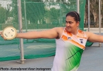 ओलंपिक में बेटी रच रही थी इतिहास, कमलप्रीत कौर के पिता अपने खेतों में कर रहे थे काम