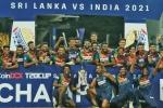 T20 सीरीज में भारतीय टीम को हराने पर श्रीलंकाई खिलाड़ी मालामाल, ईनाम में मिले 2 करोड़ रुपये
