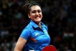 Manika Batra vs Tin-Tin Ho : महिला एकल टेबल टेनिस में मनिका ने मारी बाजी, टिनटिन को 4-0 से हराया