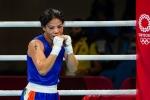 Tokyo Olympics : हारकर भी दिल जीत गईं मैरी काॅम, याद रहेंगी उनकी उपलब्धियां जो हैं बेहद खास