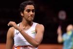Tokyo Olympics: जबरदस्त शुरुआत पर बोलीं पीवी सिंधू, हर कोई टॉप फॉर्म में, कोई भी जीत आसान नहीं