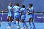 Tokyo 2020 : किस्मत ने दिया साथ, मिल सकता है भारत को मेडल, क्वार्टर फाइनल में पहुंची टीम