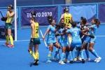 Tokyo Olympics : भारतीय महिला हाॅकी टीम ने रचा इतिहास, ऑस्ट्रेलिया को हराकर सेमीफाइनल में बनाई जगह