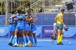 Tokyo Olympics : भारतीय महिला हाॅकी टीम ने रचा इतिहास, सेमीफाइनल में बनाई जगह