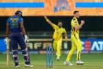 IPL 2021 : मैच का वो टर्निंग प्वाइंट, जहां मुंबई के हाथ से निकल गया मैच