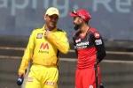 CSK vs RCB : चेन्नई ने जीता टाॅस, पहले गेंदबाजी करने का लिया फैसला