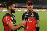 डेल स्टेन बोले- इस टीम के लिए IPL के बाकी सीजन खेल सकते हैं कोहली