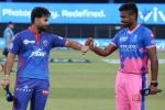 DC vs RR: प्लेऑफ में जगह पक्की करने उतरेगी दिल्ली कैपिटल्स, राजस्थान के सामने वापसी की चुनौती