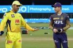 CSK vs KKR: अबुधाबी में मोर्गन ने जीता टॉस, पहले बल्लेबाजी करेगी कोलकाता, जानें कैसी है प्लेइंग 11