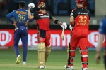 RCB vs MI: दुबई में कोहली-मैक्सवेल ने बल्ले से मचाया धमाल, बोल्ट-बुमराह ने आरसीबी की आंधी को रोका