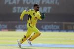 CSK vs KKR: अबुधाबी में धोनी ने रचा इतिहास, दिनेश कार्तिक को पीछे छोड़ नाम किया बड़ा IPL रिकॉर्ड