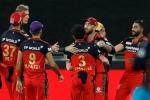 MI vs RCB: ग्लेन मैक्सवेल ने बदली आरसीबी की किस्मत, हर्षल पटेल की हैट्रिक ने मुंबई के पंजे से छीनी जीत