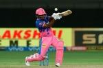 RR vs SRH: दुबई में अर्धशतक ठोंक IPL के 3 हजारी बने संजू सैमसन, रैना-रोहित के खास क्लब में हुए शामिल