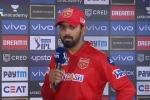 'पाजी चिंता मत करो, रन नहीं दूंगा', केएल राहुल बोले- ये सब कुछ कर सकता है
