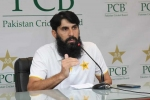 'ये क्या हो रहा है?' पाकिस्तान की T20 WC टीम के सेलेक्टरों पर मिस्बाह उल हक ने उठाए सवाल
