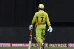 'धोनी आईपीएल क्रिकेट से संन्यास लेने जा रहे हैं, बनेंगे CSK के कोच'