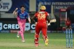 IPL 2021 : जीता हुआ मैच हार गया पंजाब, ऐसा रहा अंतिम 2 ओवर का रोमांच