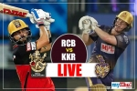 RCB vs KKR, LIVE: इतिहास दोहराने उतरेगी केकेआर, आरसीबी चाहेगी जीत की लय