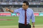 'मुंबई को उसकी भूमिका को देखना चाहिए', संजय मांजरेकर ने उठाया सवाल